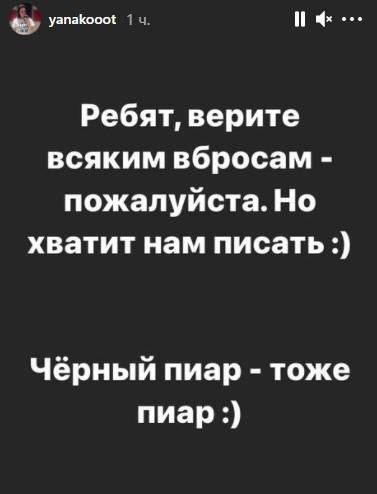 «Черный пиар»: певец Тима Белорусских назвал арест занаркотики фейком