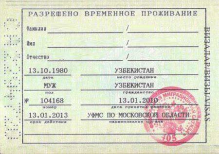 Какие сроки на рвп для ежегодной подачи документов
