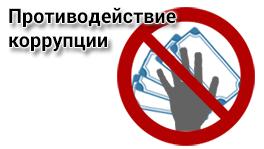 Жалоба у генеральную прокуратуру сайт