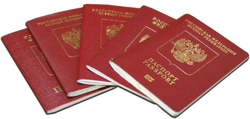 Записаться онлайн на получение загранпаспорта