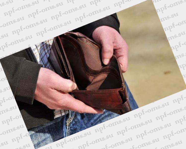 Процентные ставки в негосударственных пенсионных фондах 2019