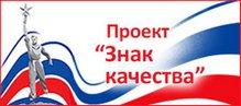 Защита прав потребителей сп6 ст13 рф
