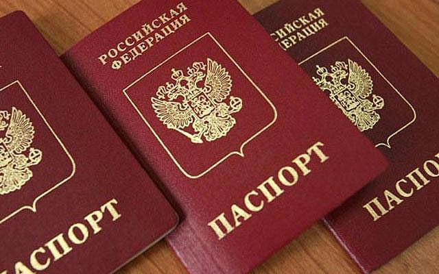 Какие докумынты нужны для получения гражданства