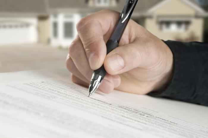 Процедура возврата части страховки по кредиту