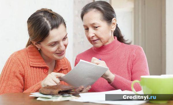 Размер ежемесячной денежной выплаты многодетним и малоимущим семьям