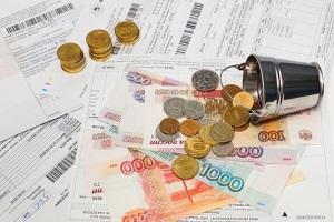 Можно ли по расчетному счету узнать кварьплату