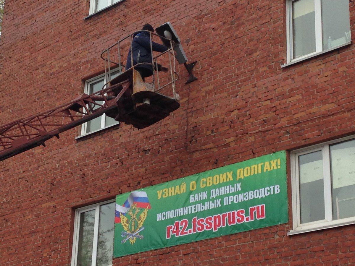 Осп по заволжскому району костромы
