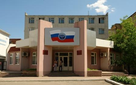 Ифнс 12 по ростовской области в г шахты характеристика