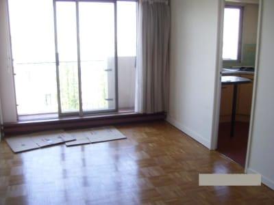 Appartement Paris - 1 pièce(s) - 36.81 m2