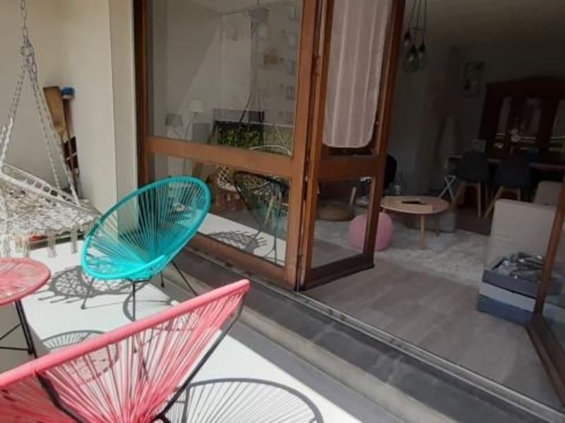 Vente appartement Limoges 89000€ - Photo 7