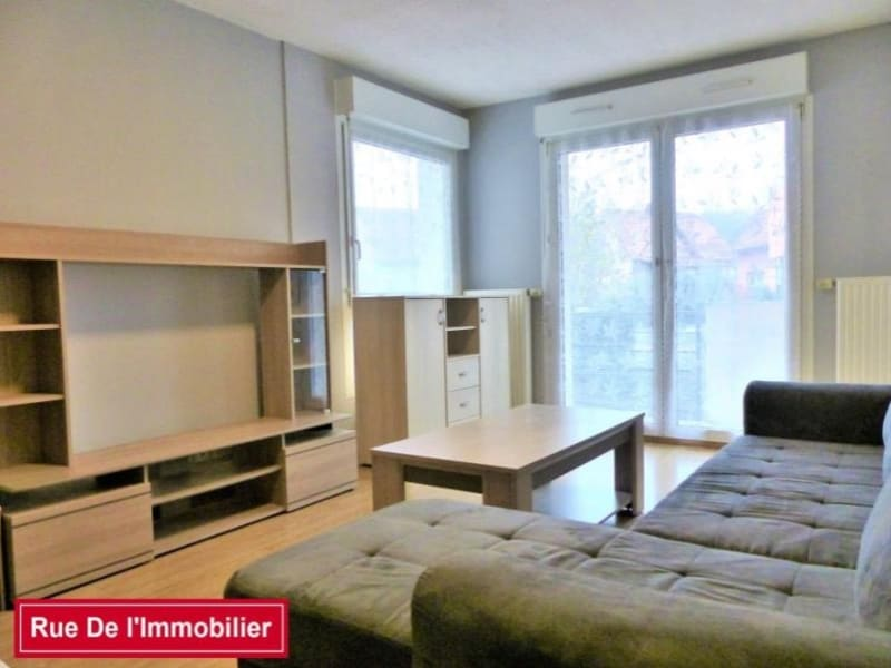 Location appartement Haguenau 480€ CC - Photo 1
