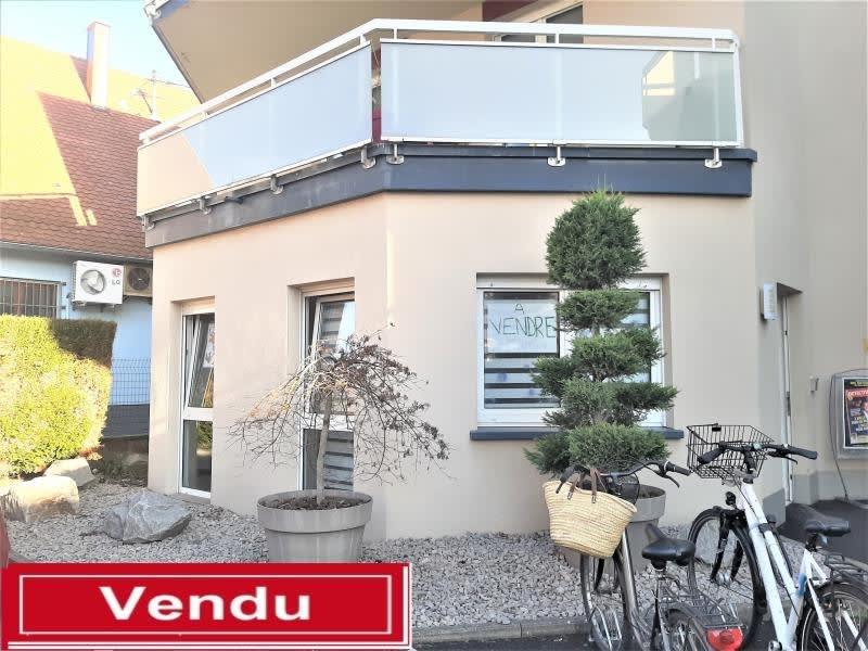Vente appartement Gries 133800€ - Photo 1
