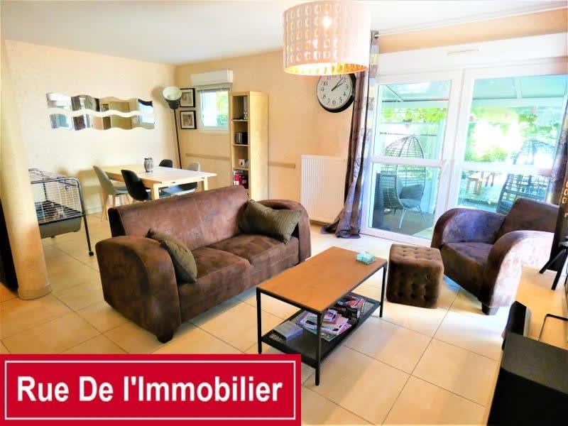 Sale apartment Bouxwiller 165075€ - Picture 6