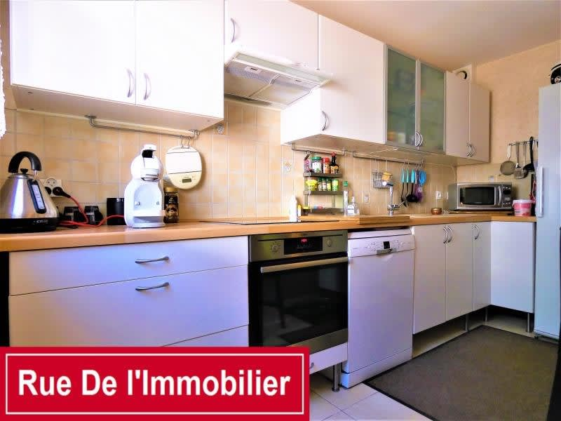 Sale apartment Bouxwiller 165075€ - Picture 7