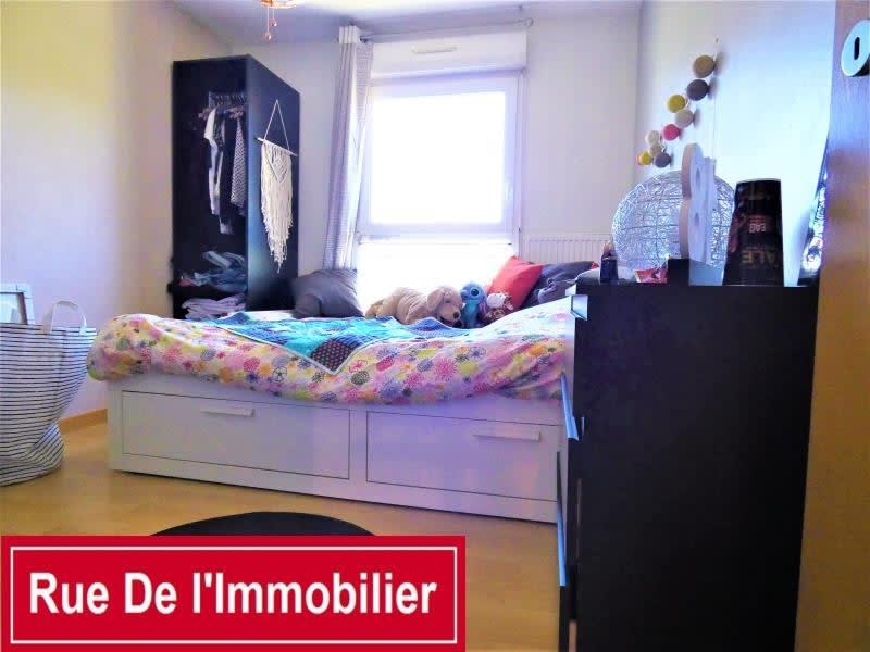 Sale apartment Bouxwiller 165075€ - Picture 10