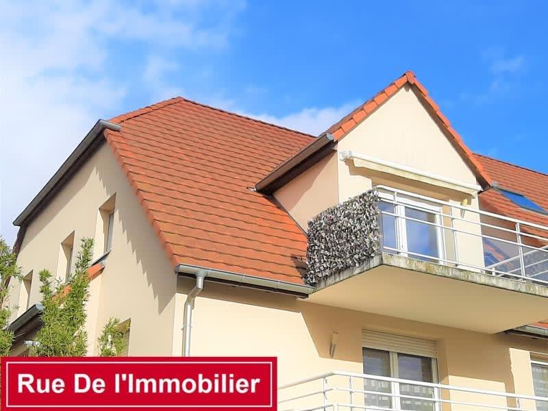 Sale apartment Hoerdt 270000€ - Picture 1