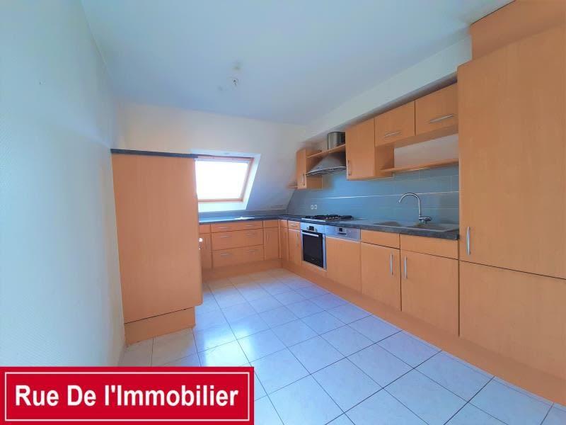 Sale apartment Hoerdt 270000€ - Picture 7