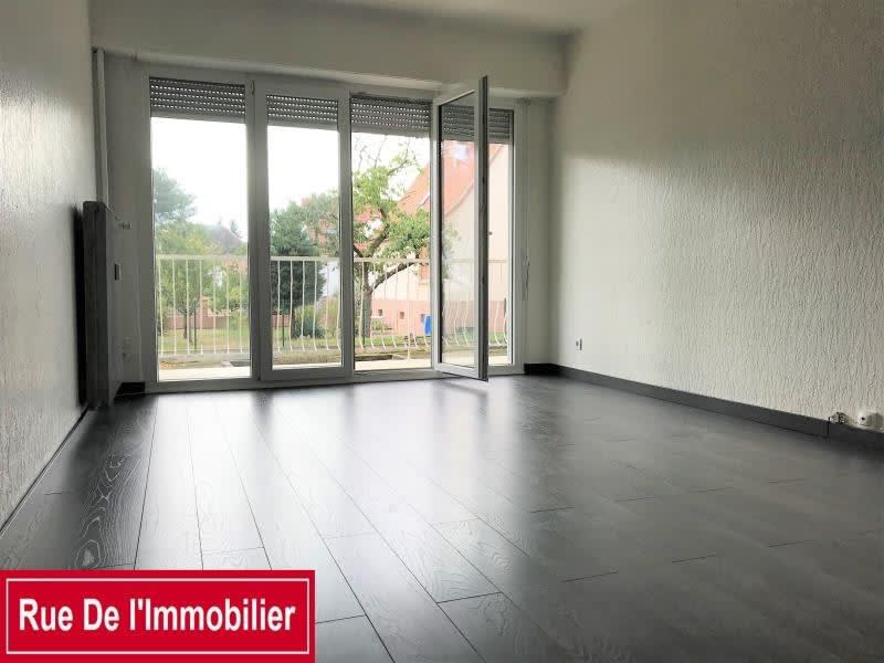 Vente appartement Haguenau 133500€ - Photo 5
