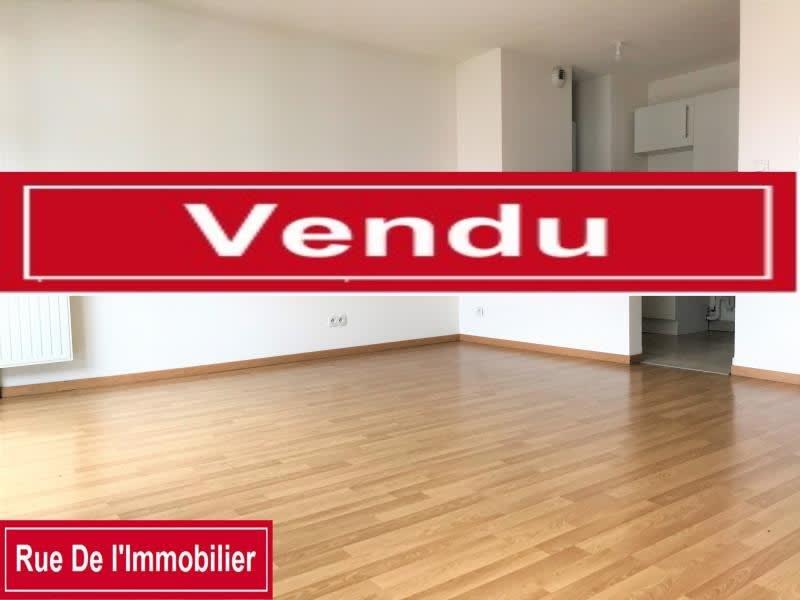 Haguenau - 3 pièce(s) - 60.93 m2 - 3ème étage