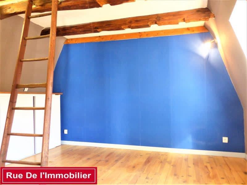 Vente maison / villa Brumath 210000€ - Photo 5