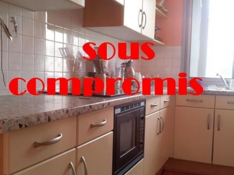 Vente appartement Quimper 79 900€ - Photo 1