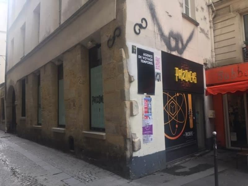 Vente local commercial Paris 4ème 1 560 000€ - Photo 2