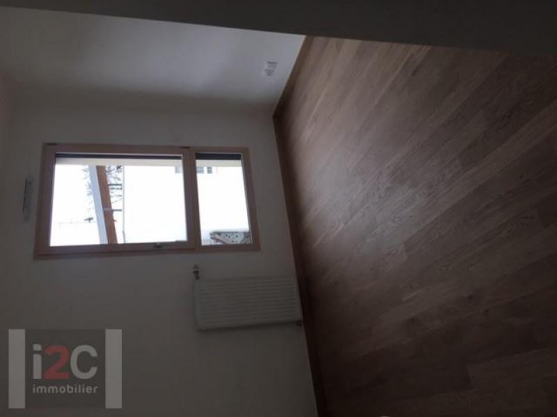 Alquiler  apartamento Ferney voltaire 1710€ CC - Fotografía 5