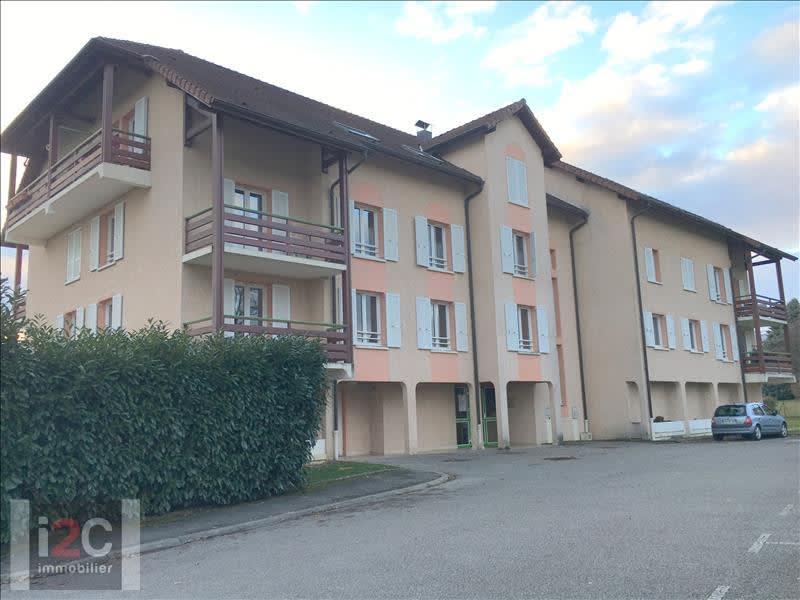 Alquiler  apartamento Prevessin-moens 1043€ CC - Fotografía 1
