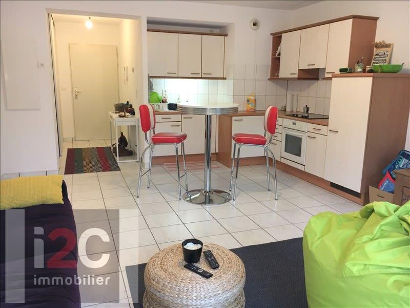 Divonne Les Bains - 2 pièce(s) - 43.06 m2 - 1er étage