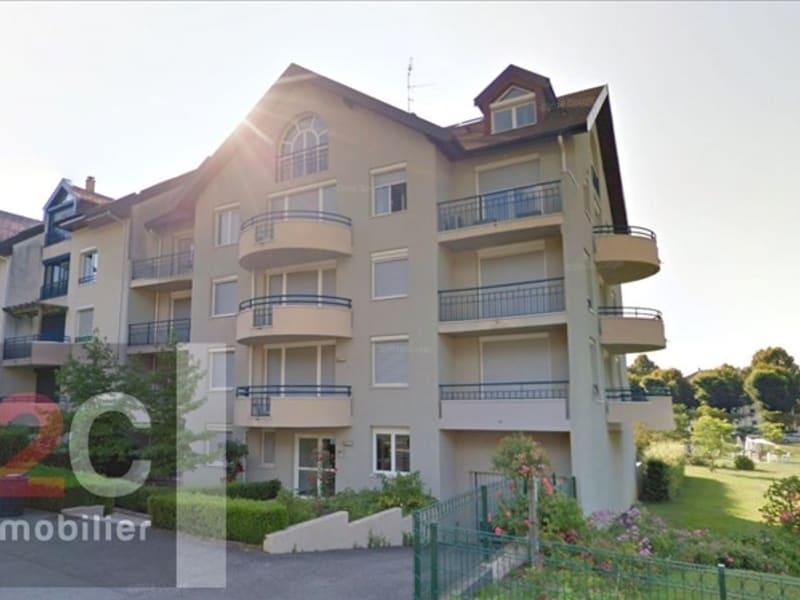 Location appartement Divonne les bains 1050€ CC - Photo 6