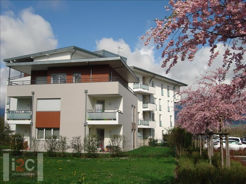 Location appartement Prevessin-moens 1725€ CC - Photo 1