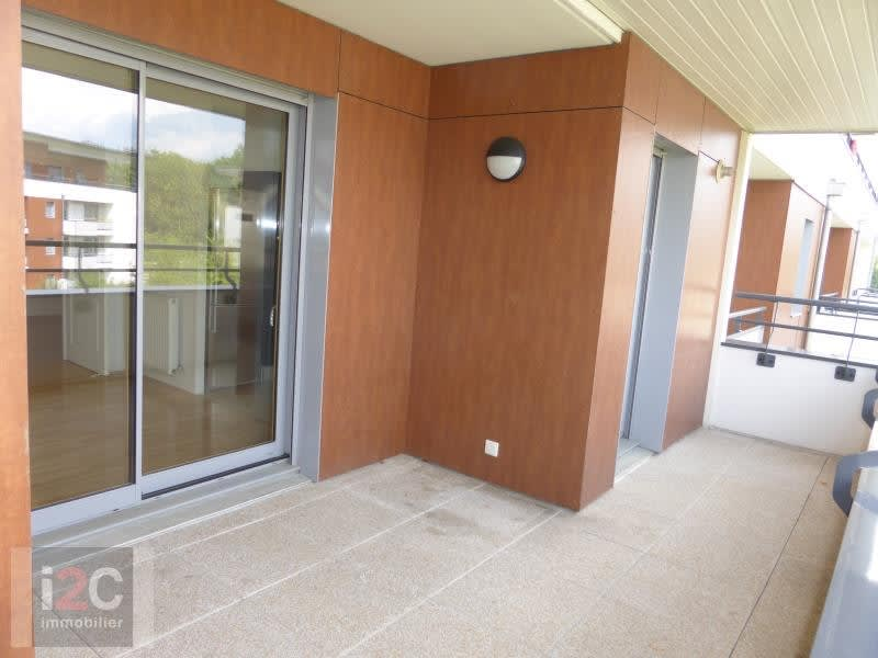 Location appartement Prevessin-moens 1725€ CC - Photo 8