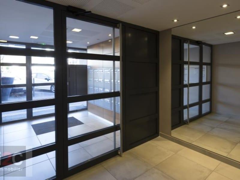 Venta  apartamento Ferney voltaire 570000€ - Fotografía 4