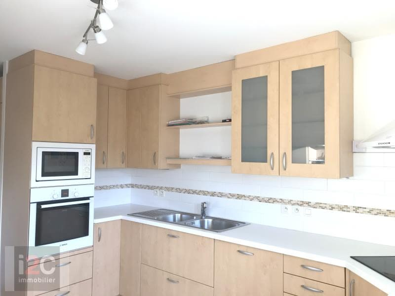 Venta  apartamento Divonne les bains 695000€ - Fotografía 5