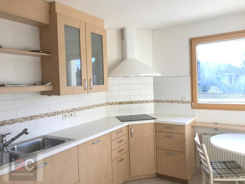 Venta  apartamento Divonne les bains 695000€ - Fotografía 6