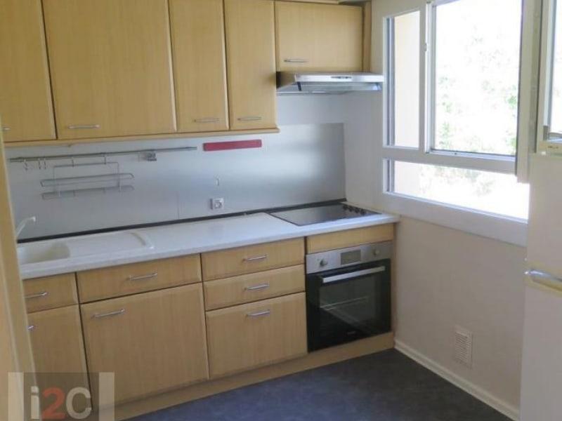 Venta  apartamento Gex 229000€ - Fotografía 2