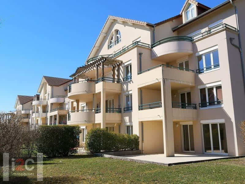 Divonne Les Bains - 3 pièce(s) - 87 m2 - Rez de chaussée