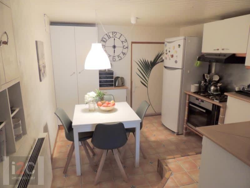 Venta  apartamento Gex 285000€ - Fotografía 4