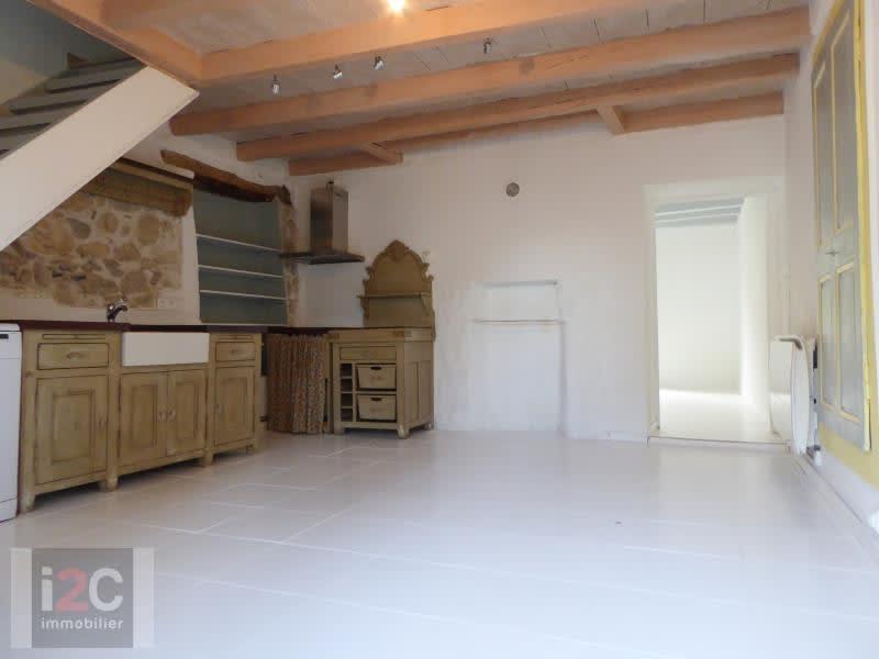 Venta  casa Peron 355000€ - Fotografía 1