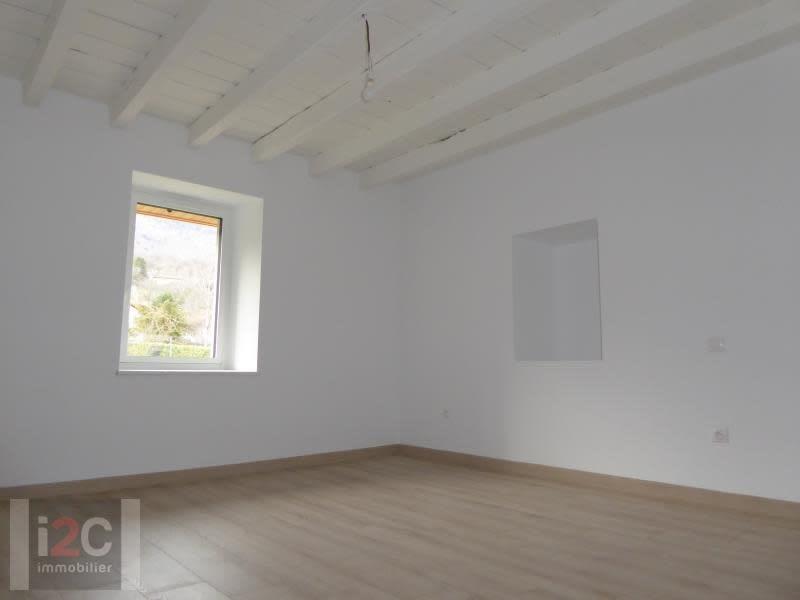 Venta  casa Peron 355000€ - Fotografía 4