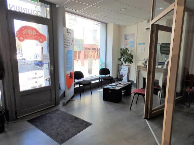 Verkauf geschäftsraum Moulins 65000€ - Fotografie 1