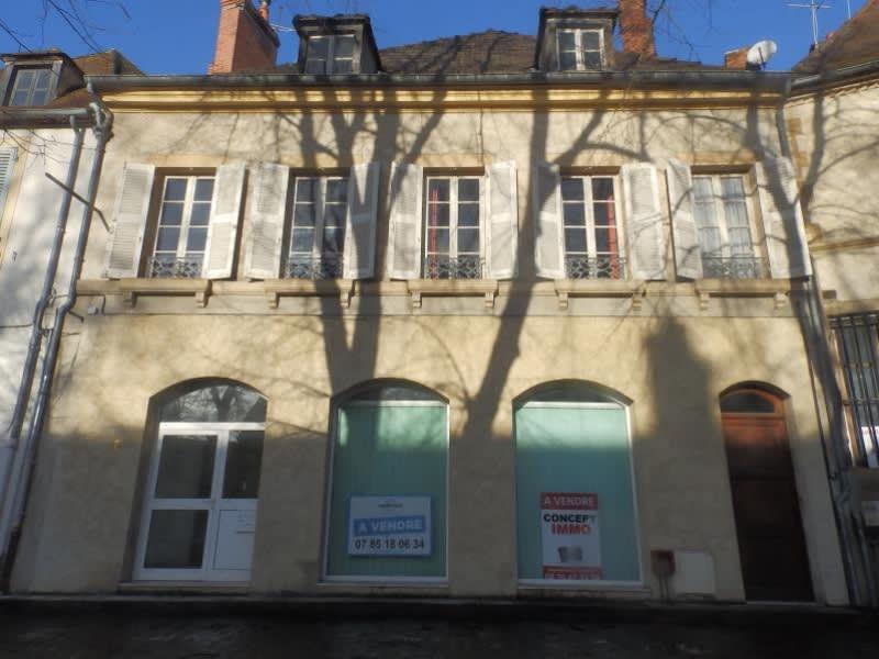 Verkauf geschäftsraum Moulins 128000€ - Fotografie 5