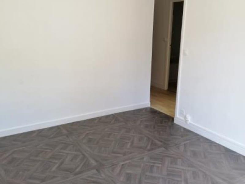 Rental apartment Soissons 470€ CC - Picture 5