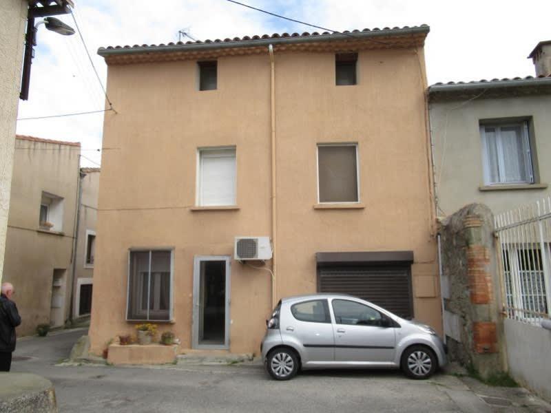 Vente maison / villa Carcassonne 62500€ - Photo 1