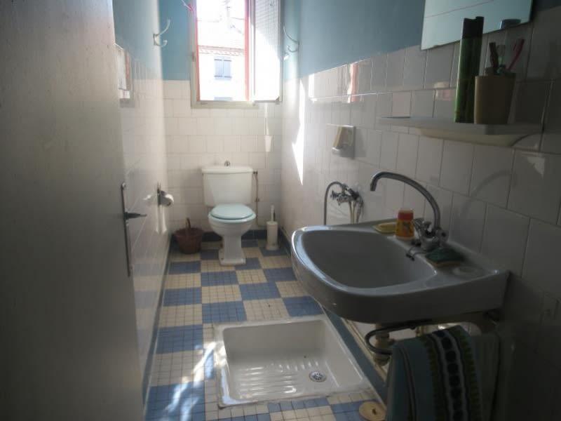 Vente maison / villa Villardonnel 49000€ - Photo 6