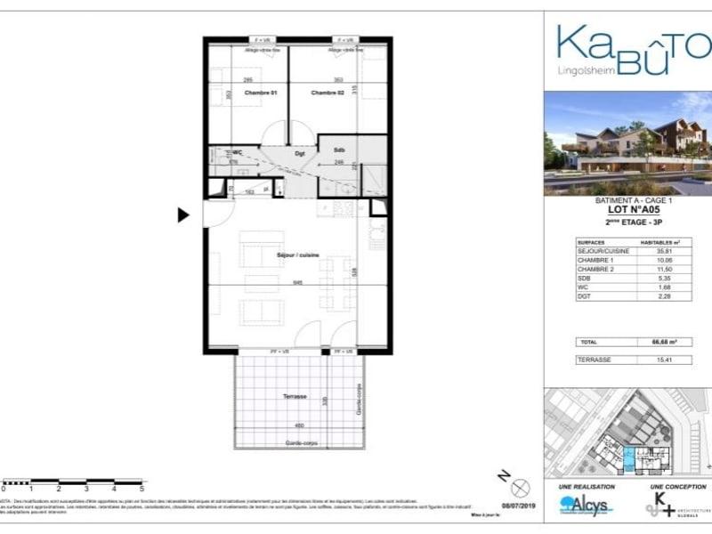 Sale apartment Lingolsheim 242000€ - Picture 2