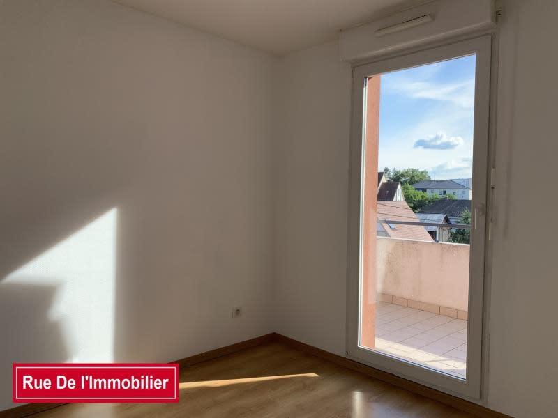 Vente appartement Haguenau 131500€ - Photo 4