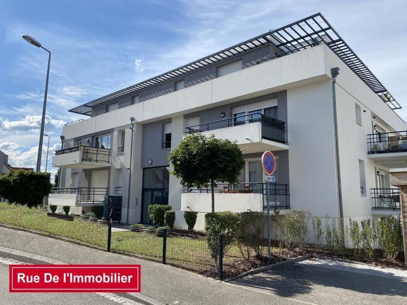 Haguenau - 4 pièce(s) - 80 m2 - 1er étage