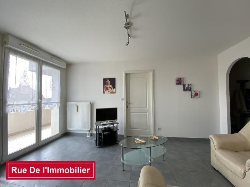 Haguenau - 2 pièce(s) - 40 m2 - 2ème étage