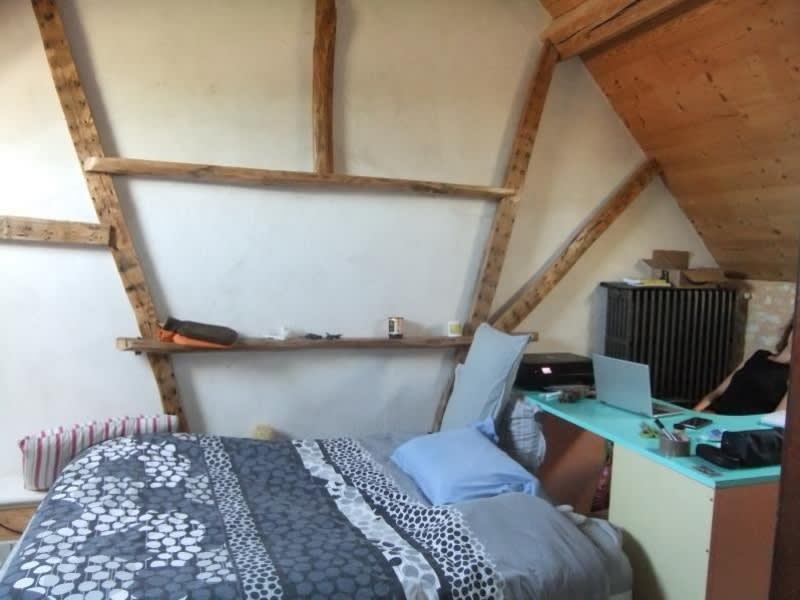 Vente maison / villa Appoigny 242000€ - Photo 9